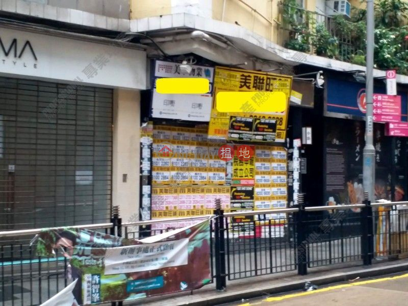 荷李活道 中區安樂樓(On Lok House)出租樓盤 (01B0087893)