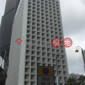 美利酒店,中環, 香港島