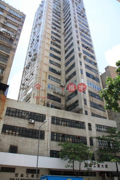 Kin Ga Industrial building, Kin Ga Industrial Building 堅基工業大廈 Sales Listings   Tuen Mun (johnn-06018)