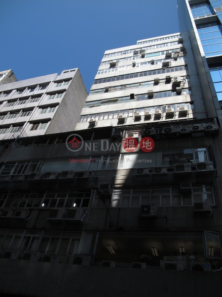 榮昌工業大廈 (Wing Cheung Industrial Building) 觀塘|搵地(OneDay)(1)