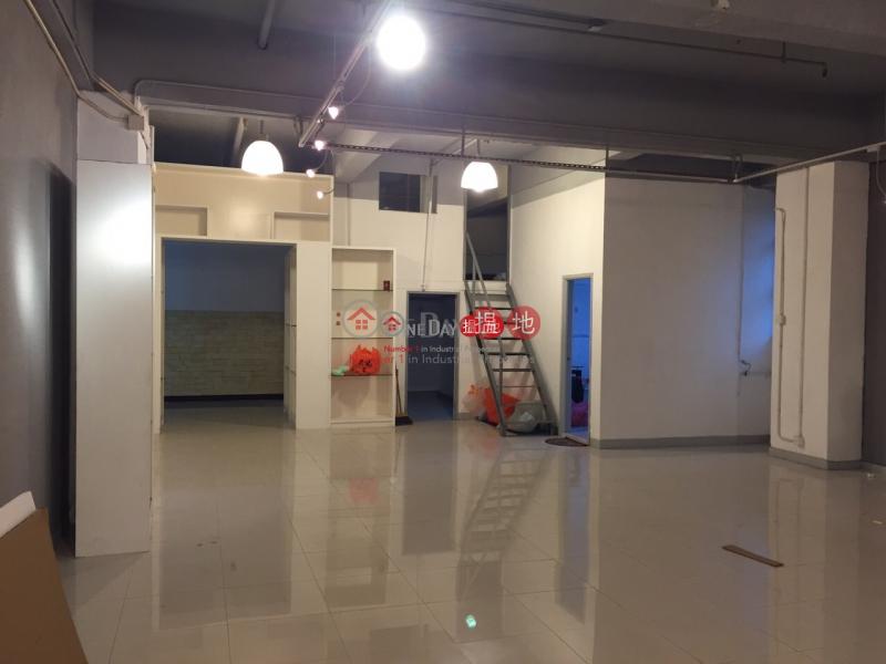 香港搵樓|租樓|二手盤|買樓| 搵地 | 工業大廈|出租樓盤|華聯工業中心