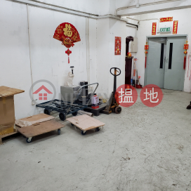 Excellent location, central prosperous land, high utility rate, first choice for investment,|Hang Wai Industrial Centre(Hang Wai Industrial Centre)Sales Listings (JOHNN-2227121715)_0