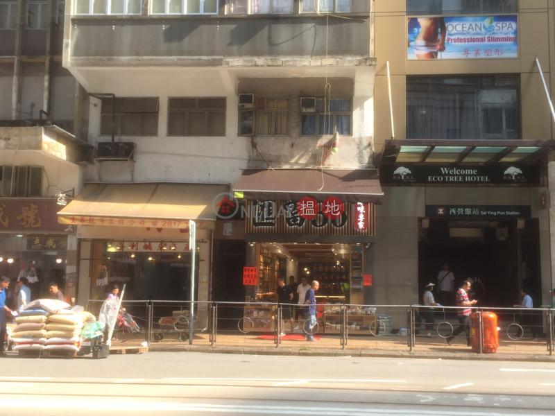 152-154 Des Voeux Road West (152-154 Des Voeux Road West) Sai Ying Pun|搵地(OneDay)(3)