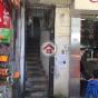 發祥街2號 (2 Fat Tseung Street) 長沙灣發祥街2號|- 搵地(OneDay)(2)
