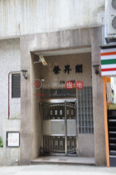 Wing Sing Court (Wing Sing Court) Sai Ying Pun|搵地(OneDay)(2)