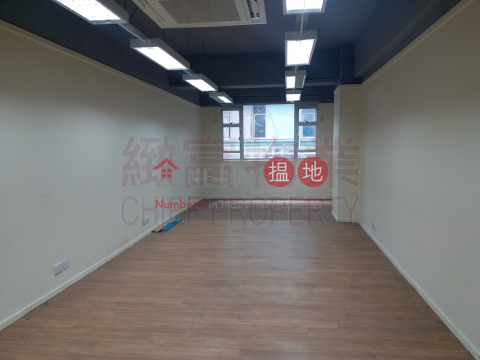 單位實用,企理,獨立外廁 黃大仙區中興工業大廈(Chung Hing Industrial Mansions)出租樓盤 (64411)_0