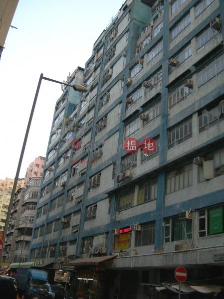 Cheong Fat Factory Building (Cheong Fat Factory Building) Cheung Sha Wan 搵地(OneDay)(4)
