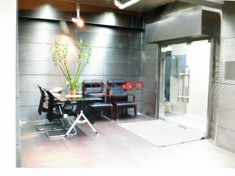❤ 罕有園林花園送平台工廈 ❤-6健全街 | 葵青-香港|出售HK$ 1,100萬