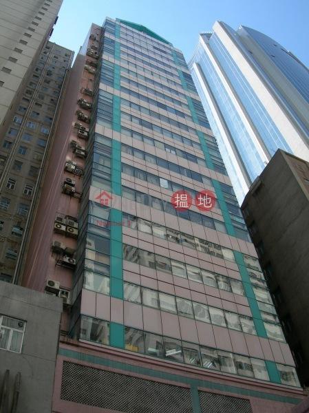 豪力中心 (Ho Lik Centre) 荃灣西|搵地(OneDay)(3)
