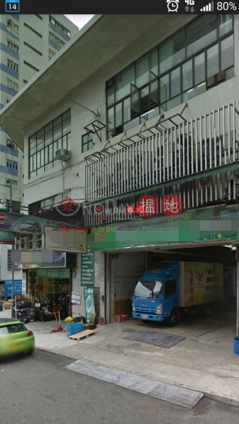 Wah Lok Industrial Centre, Wah Lok Industrial Centre 華樂工業中心 Rental Listings   Sha Tin (newpo-03253)