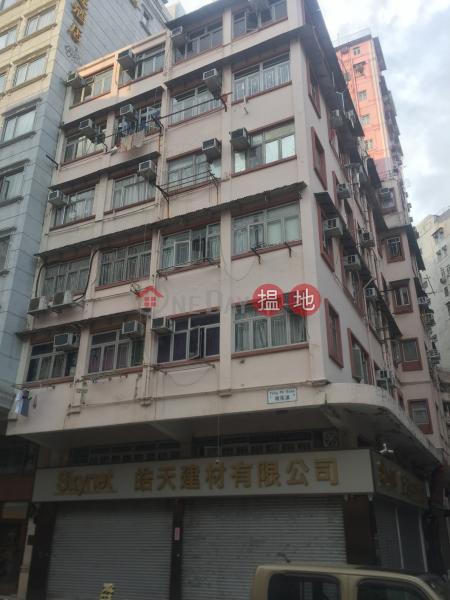 Wui Fai House (Wui Fai House) Tai Kok Tsui|搵地(OneDay)(1)