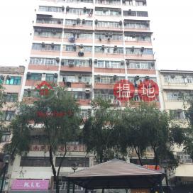 Po Cheong Building|寶昌大樓