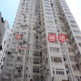 Fook Sing Court,Sheung Wan, Hong Kong Island