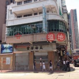 63 Temple Street,Yau Ma Tei, Kowloon