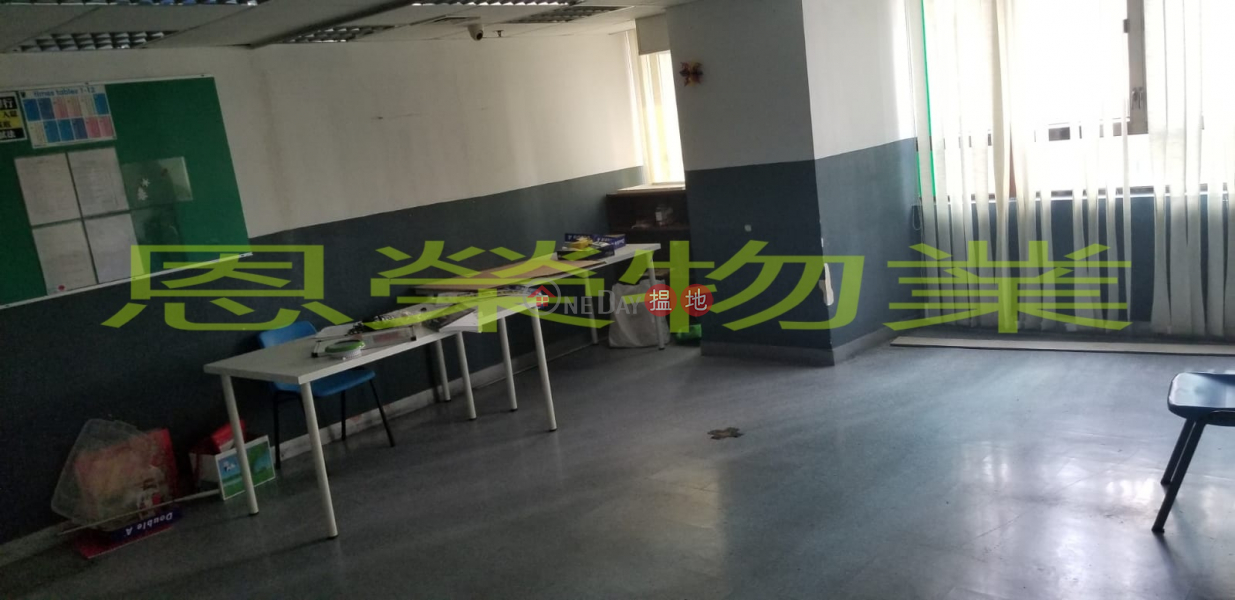 TEL: 98755238, Wanchai Commercial Centre 灣仔商業中心 Rental Listings   Wan Chai District (KEVIN-3837662537)
