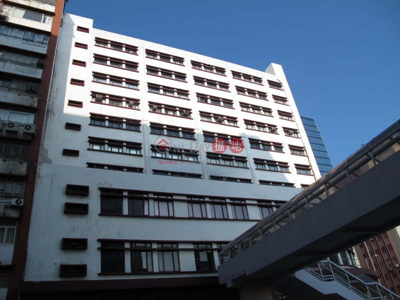 建生工業大廈 (Pioneer Industrial Building) 觀塘|搵地(OneDay)(1)