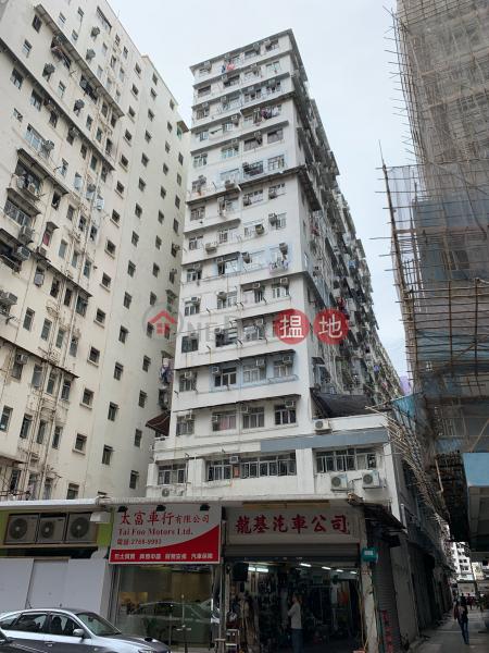 同順興大廈 (Tung Shun Hing Building) 土瓜灣|搵地(OneDay)(1)