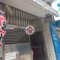 景光街16-18號 (16-18 King Kwong Street) 灣仔景光街16-18號|- 搵地(OneDay)(2)