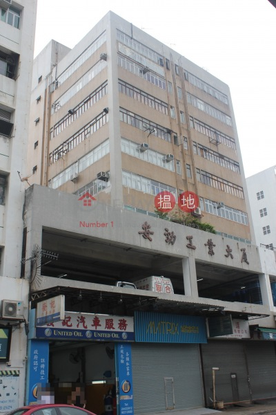 安勁工業大廈 (Annking Industrial Building) 元朗|搵地(OneDay)(4)