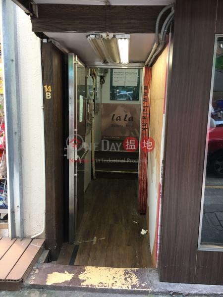 金馬倫道14B號 (14B Cameron Road) 尖沙咀 搵地(OneDay)(3)