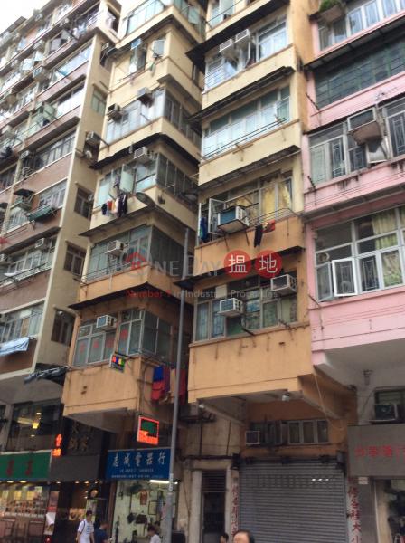 醫局街185-187號 (185-187 Yee Kuk Street) 深水埗|搵地(OneDay)(3)