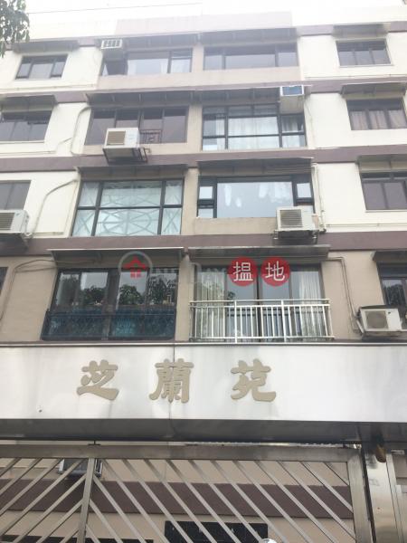 芝蘭苑 (Chi Lan Yuen) 九龍城|搵地(OneDay)(4)