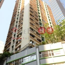 Mandarin Building|文華大廈