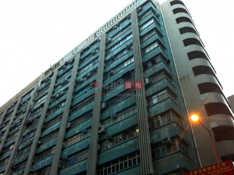 凱旋工商中心第二期 (Kaiser Estate Phase 2) 紅磡|搵地(OneDay)(1)