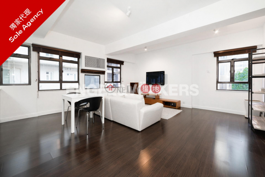 1 Bed Flat for Sale in Mid Levels West, 3 Chico Terrace 芝古臺3號 Sales Listings | Western District (EVHK85479)