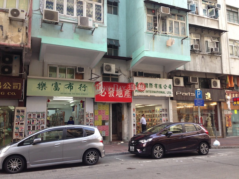 大南街135-137號 (135-137 Tai Nan Street) 太子|搵地(OneDay)(1)