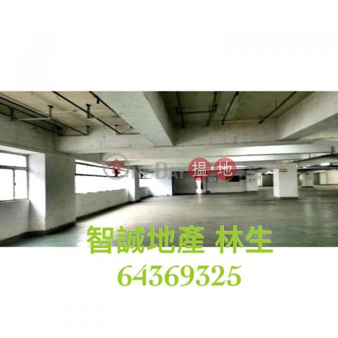 荃灣 江南工業大廈 出租 荃灣江南工業大廈(Kong Nam Industrial Building)出租樓盤 (00111630)_0
