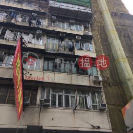 227C Hai Tan Street,Sham Shui Po, Kowloon