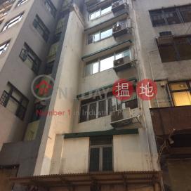 文咸東街66號,上環, 香港島