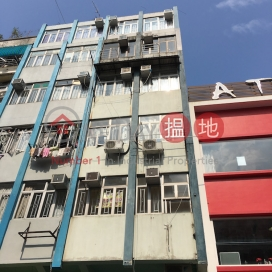 14 Yan Hing Street,Tai Po, New Territories