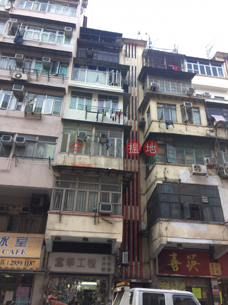 516 Castle Peak Road (516 Castle Peak Road) Cheung Sha Wan|搵地(OneDay)(2)