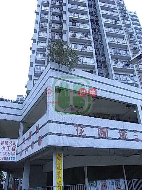 SHATINPARK PH 01 BLK B AVON GDN|Sha TinShatin Park Stage 1, Avon Garden (Block 2)(Shatin Park Stage 1, Avon Garden (Block 2))Rental Listings (KAHIN-6070018350)_0