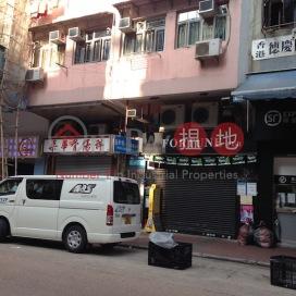 28 Tai Nan Street,Prince Edward, Kowloon