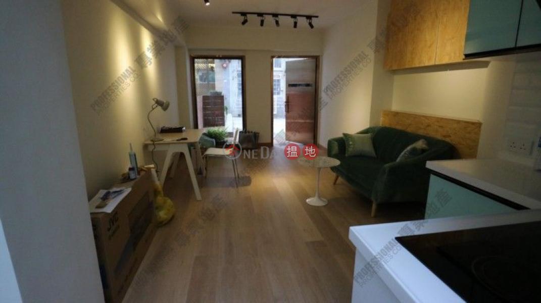 兩儀坊5-7號-低層-住宅|出售樓盤-HK$ 730萬