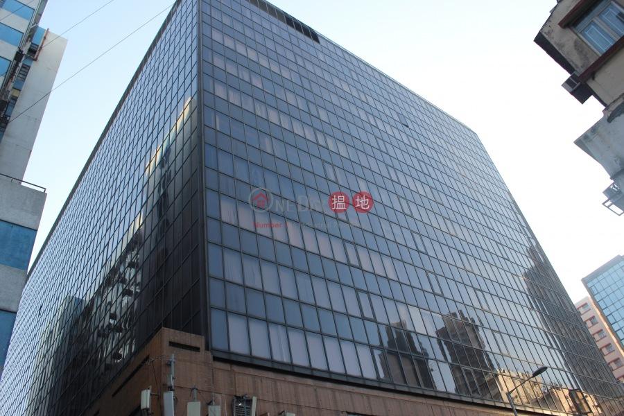 紅磡廣場 (Hung Hom Commercial Centre ) 紅磡|搵地(OneDay)(4)
