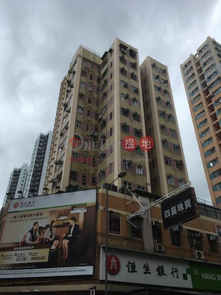 Fu Ho Building (Fu Ho Building) Yuen Long|搵地(OneDay)(1)
