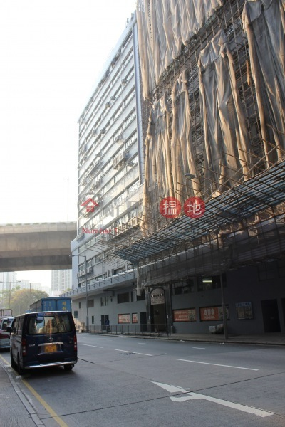 Hop Hing Industrial Building (Hop Hing Industrial Building) Cheung Sha Wan|搵地(OneDay)(1)
