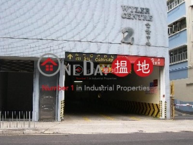 偉倫中心二期|192-200大連排道 | 葵青香港-出租HK$ 345,843/ 月