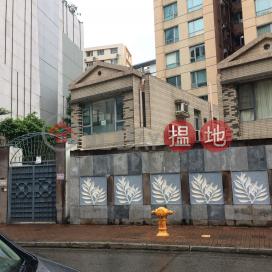 雅閣花園 1號洋房,九龍城, 九龍