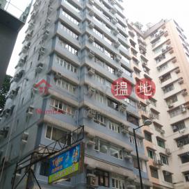 34-36 Hillwood Road,Tsim Sha Tsui, Kowloon