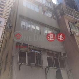25 Sai Yuen Lane|西源里25號