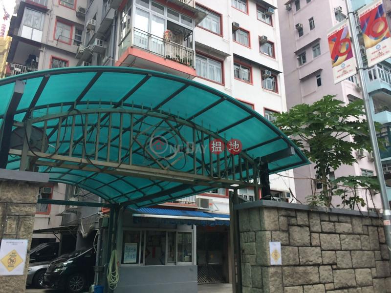 On Lok Garden Mansion (On Lok Garden Mansion) Cha Liu Au 搵地(OneDay)(1)