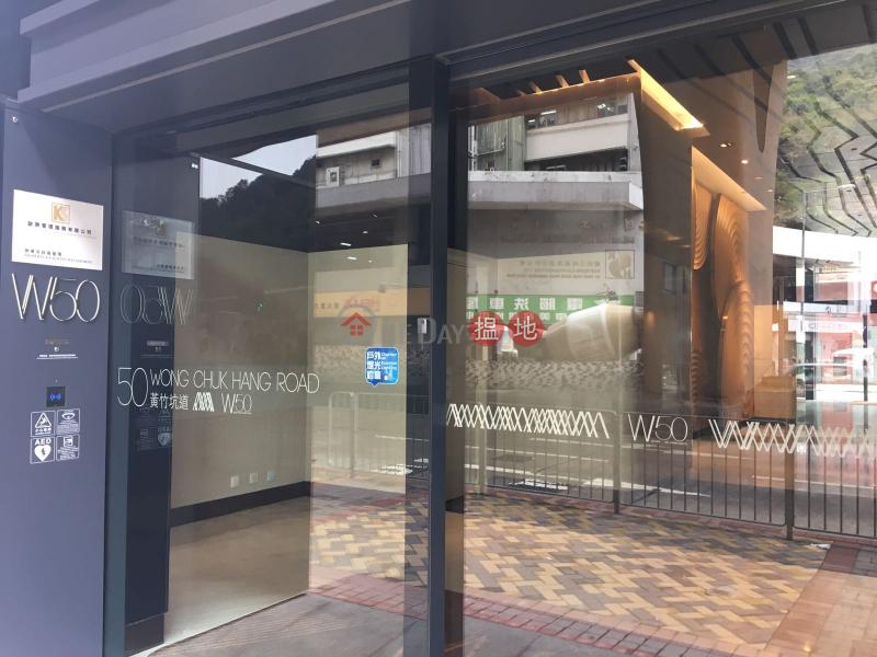 W50|未知-寫字樓/工商樓盤出租樓盤-HK$ 14,800/ 月