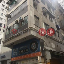 Cheong Hing Building,Tai Kok Tsui, Kowloon