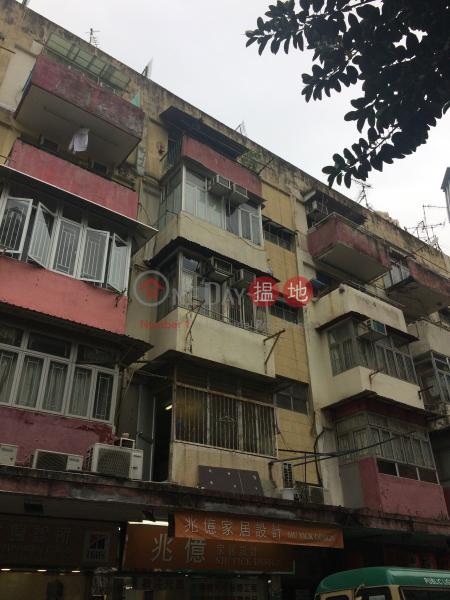 74 Ho Pui Street (74 Ho Pui Street) Tsuen Wan East|搵地(OneDay)(1)