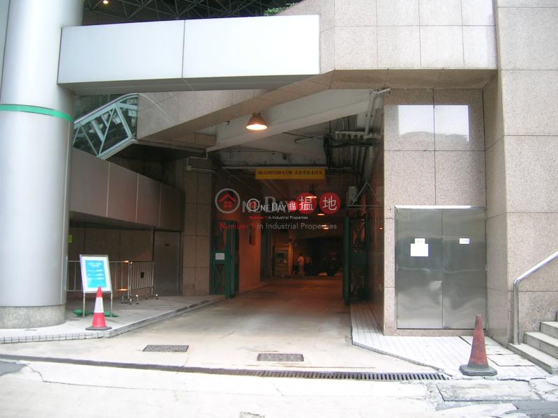 世達中心-95巧明街 | 觀塘區-香港-出租|HK$ 26,724/ 月
